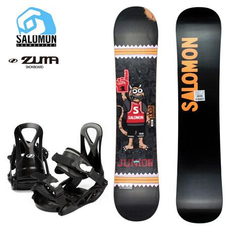 Jr Snowboard Package (Mountain)